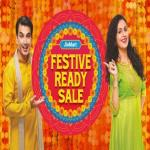 India Desire : JioMart Festive Ready Sale: Upto 50% Off + Extra 10% Off Via SBI Bank Cards On Grocery & Home Need Products [2nd-4th October 2020]