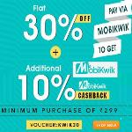 India Desire : Printvenue Mobikwik Offer : Get Flat 30% Off & Get Extra 10% Cashback With Mobikwik Wallet Payment On Minimum Rs. 299 Order At Printvenue-KWIK30