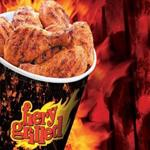 India Desire : KFC Friday Offer : Get 50% OFF on  Fiery Grilled Bucket At KFC India-Use KFC Friday Offer Code KFCD11