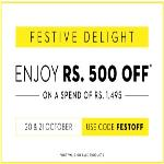 India Desire : Koovs Diwali Shopping Offers : [FESTOFF] Get Rs. 500 Off On Purchase Of Rs. 1495