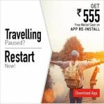 India Desire : MakeMyTrip App Re-Install Offer : Get Free Rs. 555 Wallet Cash On Re-Install MakeMyTrip App