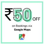 India Desire : Meru Cabs Google Map Booking Offer : Get 50% Off On Meru Cab Bookings Via Google Maps