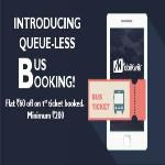 India Desire : Mobikwik Bus Coupons & Offers: Get 100% Cashback On Bus Ticket Booking