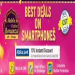 India Desire : Flipkart Mobiles Bonanza Offer: Get Great Discounts On Mobiles [5th To 7th Nov 2020]