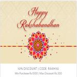 India Desire : Myntra Gift Card Offers : Get 10% Off On Upto Rs 300 Myntra E Gift Cards [Rakshabandhan Special Offer]