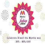 India Desire : Myntra Fashion Festival Sale: Get 50% To 80% Off + 10% Off On HSBC & Yes Bank Cards At Myntra