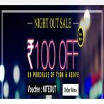 India Desire : Printvenue Night Out Sale: Get Rs. 100 Off On Purchase Of Rs. 199 Or Above From Printvenue Use Promo NITEOUT