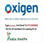 India Desire : Oxigen Muskaan Cashback Offer : Get Rs 20 Cashback On Add Money Of Rs 20 [Send Muskaan On 9731888888]