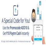 India Desire : Paytm FREE8 Offer : Free Rs 8 Wallet Balance [New Users]