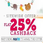 India Desire : Babyoye Paytm Offer : Flat 25% Cashback At BabyOye Sitewide Via  Paytm