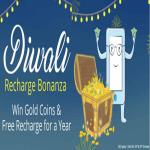 India Desire : Paytm Recharge Bonanza : Upto Rs 222 Cashback On Recharges [End Of Month Offer]