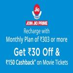 India Desire : Paytm Jio Mobile Recharge Offer- Get Rs 10 Cashback On Jio Recharge Of Rs 99 & Above