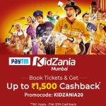 India Desire : Paytm Kidzania Offer : Recharge Your Mumbai Metro Card & Get Free Kidzania Entry Pass Worth Rs 500