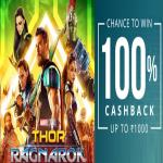 India Desire : Paytm Movie Tickets Offer : Get 50% Cashback Upto Rs. 100 On Raid Movie Tickets Booking [All Users]