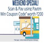 India Desire : Paytm Scan & Pay Offer : Get Rs 200 Coupon On Retail Stores, Auto, Taxi, Petrol Pumps Via Scanning Paytm QR Code