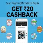 India Desire : Paytm Scan & Pay Offer : Get Rs 20 Cashback On Retail Stores, Auto, Taxi, Petrol Pumps Via Scanning Paytm QR Code