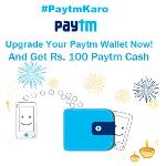 India Desire : Paytm Wallet Upgrade Offer : Submit Your KYC And Get Rs. 60 Paytm Cash
