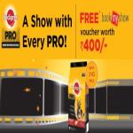 India Desire : Pedigree Bookmyshow Voucher Offer : Get Free Rs 400 BMS Gift Voucher On Buying Pedigree Product From Amazon