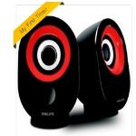 India Desire : Buy Philips SPA50 Portable Speaker At Rs. 149 Only From Ebay [New Users]