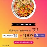 India Desire : PhonePe Eat.Fit Offer : Get 40% Discount Upto Rs.100 + Extra Rs. 75 Cashback On GROCERY Delivery With Phonepe