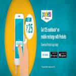 India Desire : ICICI Pockets Recharge Offers : Get 20% Cashback On Rs. 50 Mobile Recharge On Pockets By ICICI App
