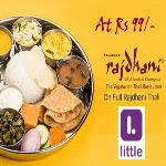 India Desire : Little App- Rajdhani Thali At Rs 99 Only [New Users]