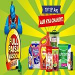 India Desire : Reliance Smart Full Paisa Vasool Sale Between 10th To 15th August 2019: Independence Day Offers