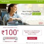 India Desire : Redbus Payumoney Offer : Get Rs. 100 cashback On Bus Ticket Booking From Redbus Via Payumoney On 16th July 2015 Only