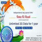 India Desire : Reliance Unlimited 2G Data Offer : Get Unlimited 2G Data For 1 Year At Rs 70 Only [Independence Day Offers]