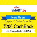 India Desire : Reliance Mart Shopping Offer : Get Rs 200 Cashback On Rs 750 Online Shopping From Reliance Mart [GET200]