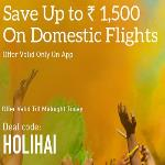 India Desire : MakeMyTrip Holi Sale: Save Upto Rs 1500 On Domestic Flights Booking [HOLIHAI]