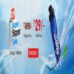 India Desire : Droom Super Sipper Sale : Buy Droom Sipper Bottle @ Rs. 29 Only On 21st Nov At 11 AM