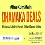 India Desire : Shopclues Big Dhamaka Sale 17- 23 Oct 2016 : Up To 80% Off Diwali Offers