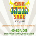 India Desire : Shopclues One India Sale : 15th August Offers, Upto 80% Off On Electronics, Mobiles & Fashion