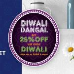 India Desire : ShoppersStop Diwali Dangal Sale : Flat 25% Off On Purchase Above Rs 2000