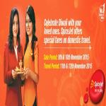 India Desire : Spicejet Diwali Sale: Book Flight Ticket From Rs. 499 Only