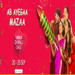 India Desire : Snapdeal Unbox Diwali Sale Offers 20th-25th September 2017: 70% Off Diwali Deals + 10% Extra Axis Bank Discount