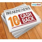 India Desire : Snapdeal Debit & Credit Cards Offers : Get 5% Instant Discount On Purchase At Snapdeal With All Credit & Debit Cards