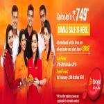 India Desire : Spicejet Diwali Sale: Book Flight Tickets From Rs. 749 At Spicejet