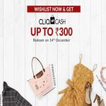India Desire : Tata CLiQ Surprise Offer : Free Rs 300 In Tata Cliq Cash [100% Usable]