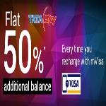 India Desire : Tata Sky mVisa Offer : Get 50% Extra Balance On Recharge Tata Sky With mVisa