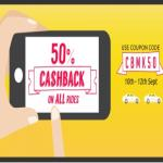 India Desire : Get 50% Cashback On All Rides Between 10th To 12th Sep In kolkata And Mumbai from Taxiforsure Use Promo CBMK50
