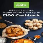 India Desire : Uber Paytm Offer : Add Rs. 222 To Your Paytm Wallet And Get Upto Rs 100 Cashback On Uber Eats