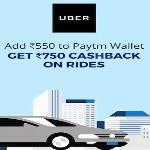 India Desire : Get Free Uber Ride Worth Rs 500 On Bus Booking At Paytm