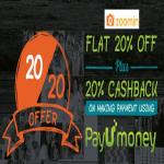 India Desire : Zoomin Payumoney Offer : Get 20% Off + Extra 20% Cashback On Zoomin Products With Payumoney Wallet (Maximum Cashback of Rs. 150)