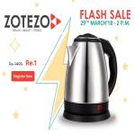 India Desire : Zotezo Re 1 Flash Sale : Buy Electric Kettle At Rs 1 [29th March @2PM]