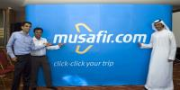musafir coupons deals promocodes